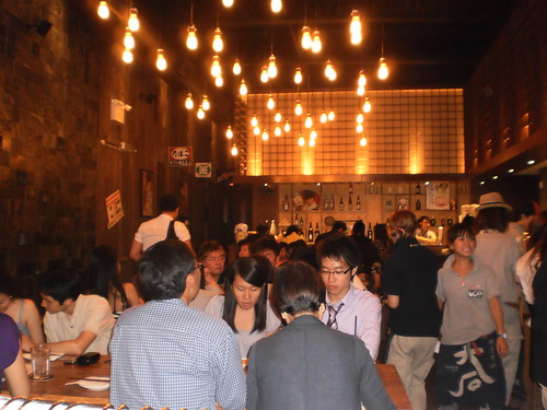 Guu Izakaya Toronto Inside | by False Positives