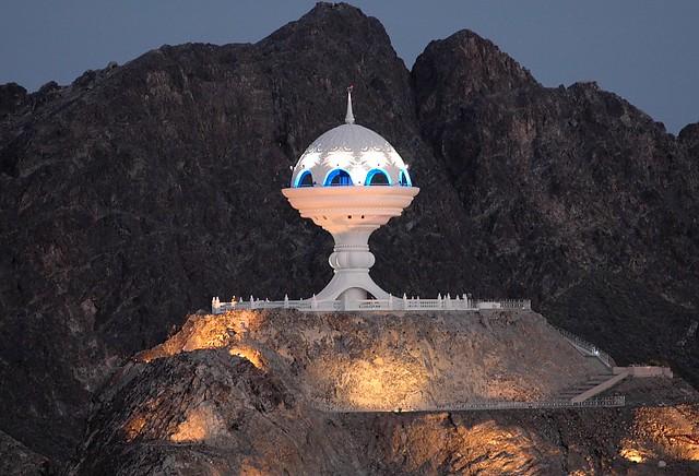Incense Burner, Muscat, Oman | A massive Incense Burner ...