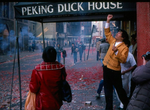 chinese new year 1984 | kodachrome slides from the days ...