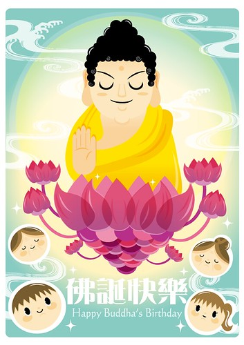 Buddha birthday cards choice image free birthday card design buddhas birthday card it was a fun contest again a taiw flickr m4hsunfo