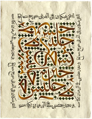 TURKISH ISLAMIC CALLIGRAPHY ART (13) | by OTTOMANCALLIGRAPHY