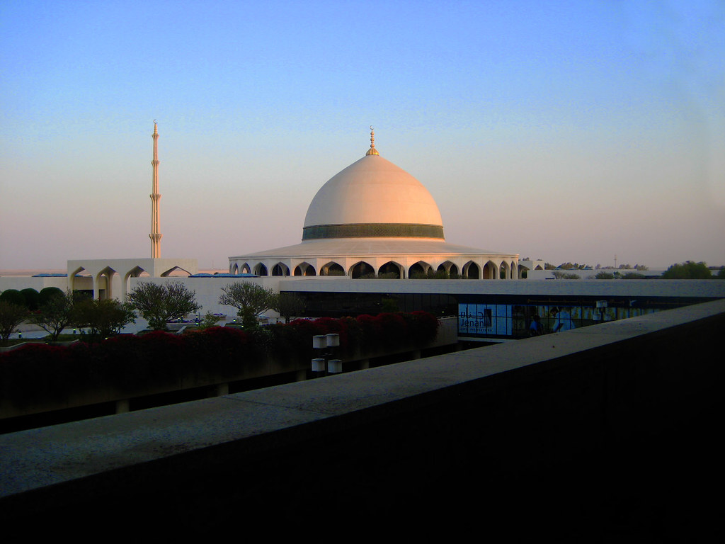 KFIA airport mosque