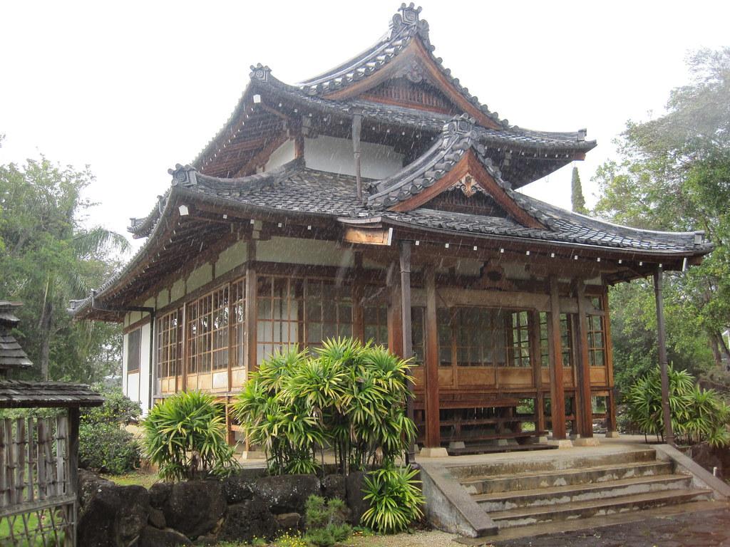 House At Tea Island Lake George