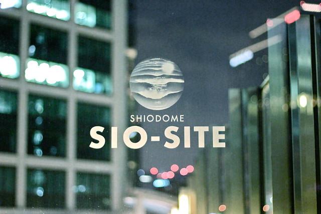 SHIODOME SIO-SITE