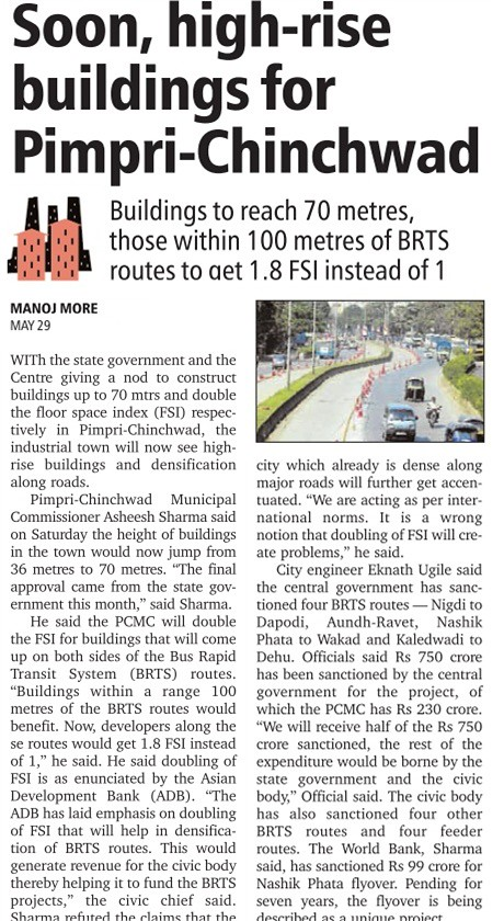 Pcmc Buildings To Reach 70 Metres 229 Feet Those With