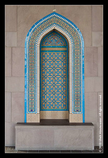 Grand Mosque - Sultan Qaboos Mosque, Muscat, Oman | by Ulrich Münstermann