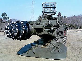 92式地雷原処理車 MCV   gsdf_fa...