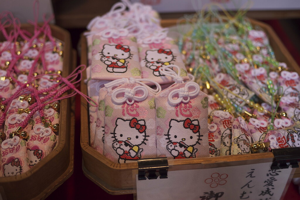 Hello Kitty Omamori Good Luck Amulets The Ones In The Mi Flickr