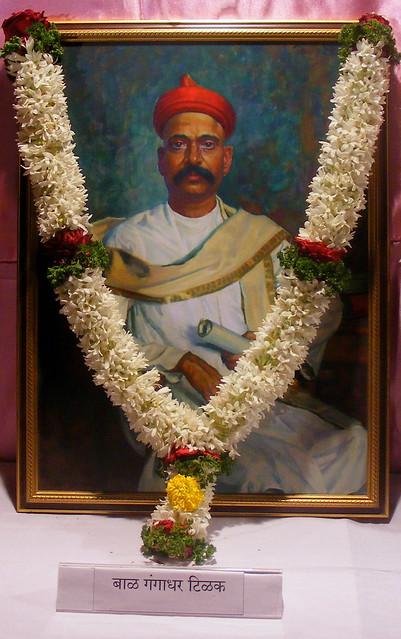 Gita rahasya tilak marathi