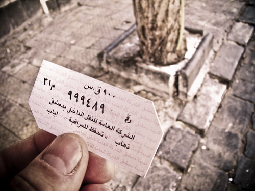 Syrian bus ticket | by Murtada al Mousawy