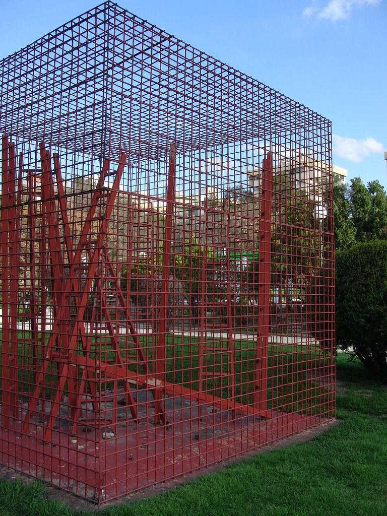anatomía del parque de la victoria de jaén: escultura de e… | Flickr