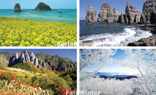 Four Seasons Korean Spa Fort Lee Nj