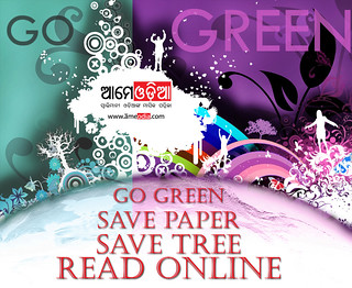 Essays on go green save future
