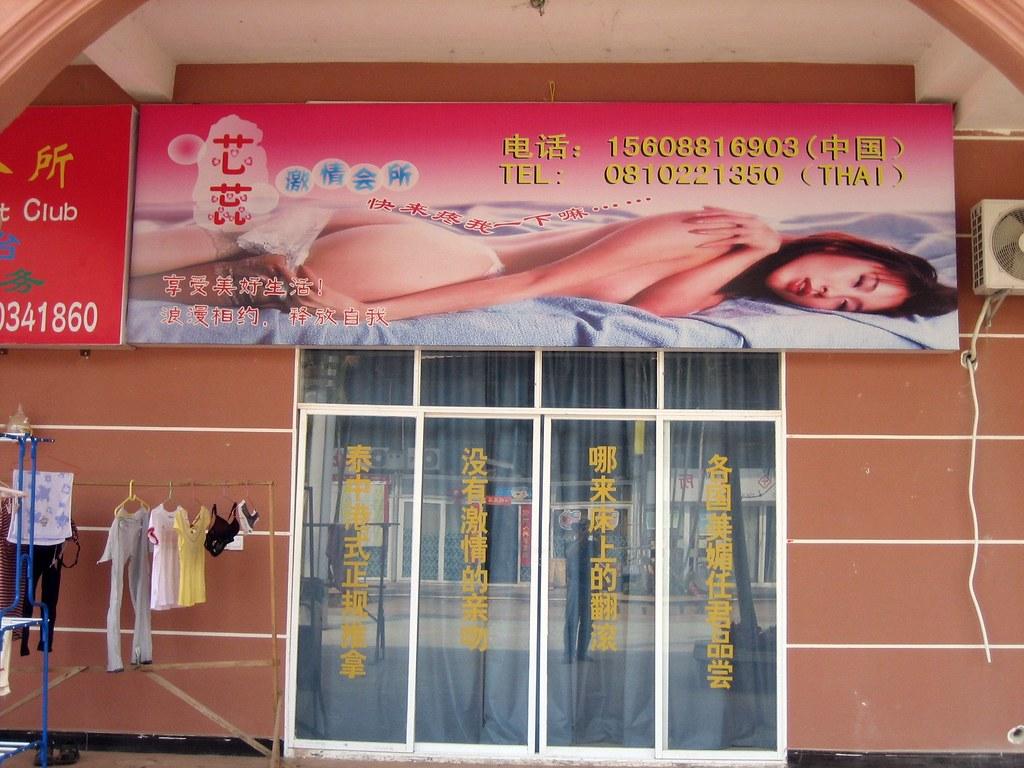 Chinese Food Concession St Hamilton