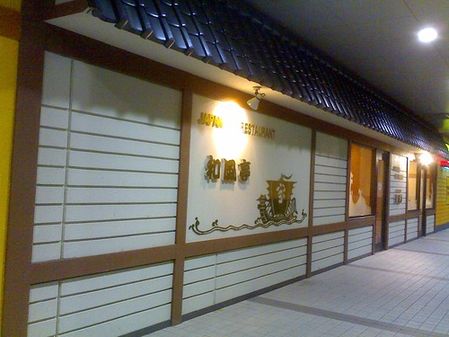 Yuki Japanese Restaurent Willeton Bento Box Menu For Dinner