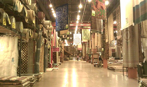 Abc carpet warehouse bronx ny carlmurrell flickr for Abc carpet outlet store