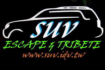 Suv Logo Flickr