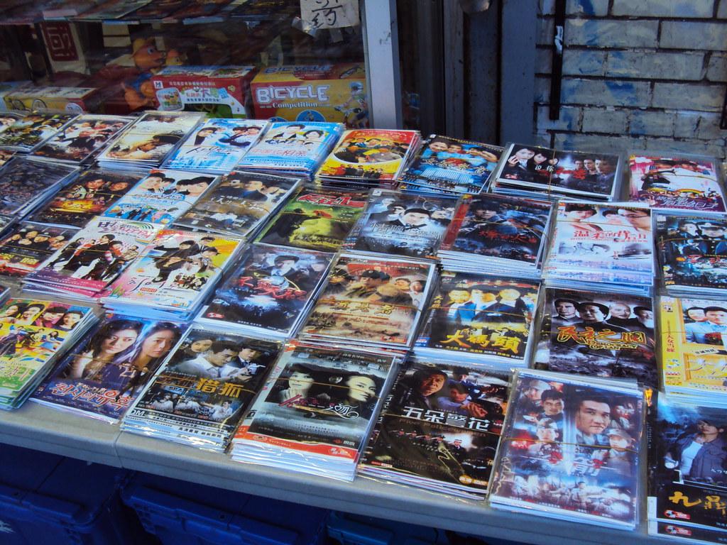 Bootleg movies