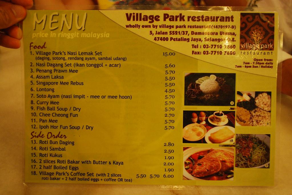 Menu village park restaurant the fried chicken is for Arabian cuisine menu
