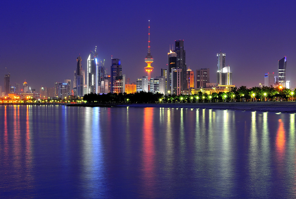 Kuwait Kuwait  City new picture : Kuwait City | Kuwait City Arabic: مدينة الكويت ...