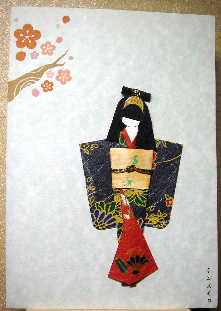 Japanese paper doll greeting card blank