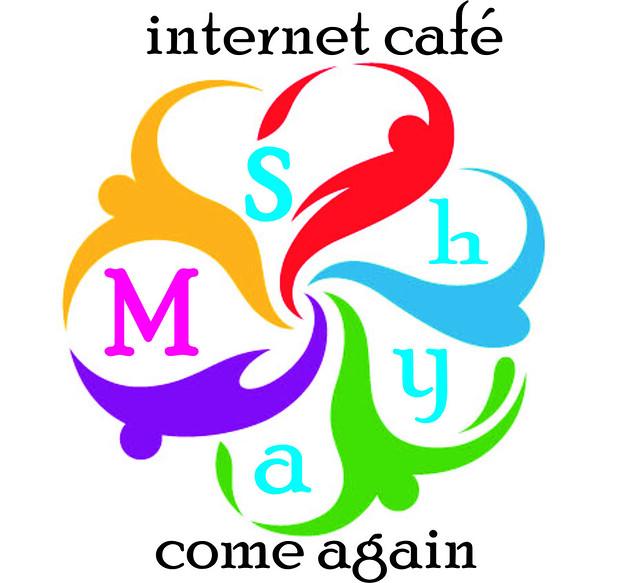 Name Logo Image Internet Cafe Logos And Names