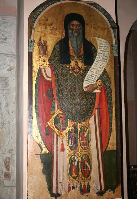 St. John Damascene in the Byzantine Church of St. Jason an ...