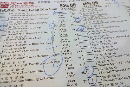 Chinese dimsum: menu | by Cloudywind