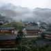 Ping'an Village, Guangxi