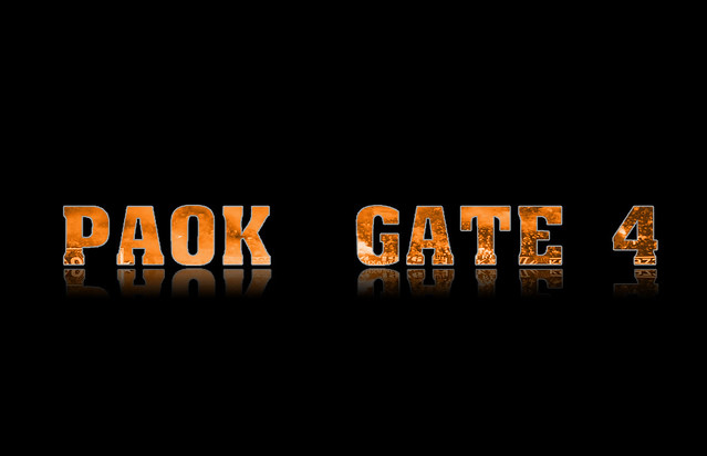 Paok Gate Paok Gate 4 | by Axilleas4
