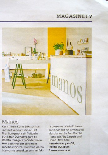 press for manos | by karin eriksson