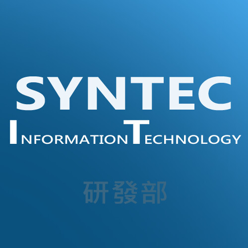 SYNTEC IT Logo | by (媽哈哈哈)™