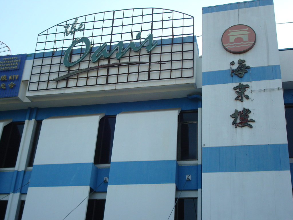 Oasis Restaurant To Mozarts Cafe