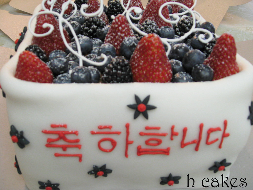 Korean Birthday Cake With Berries Heather Patton Flickr