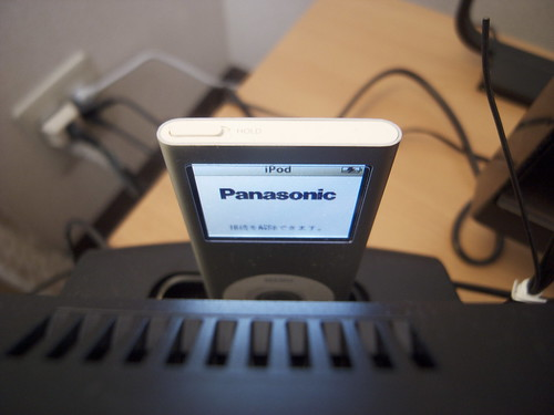 Panasonic MW-10 | by bvalium