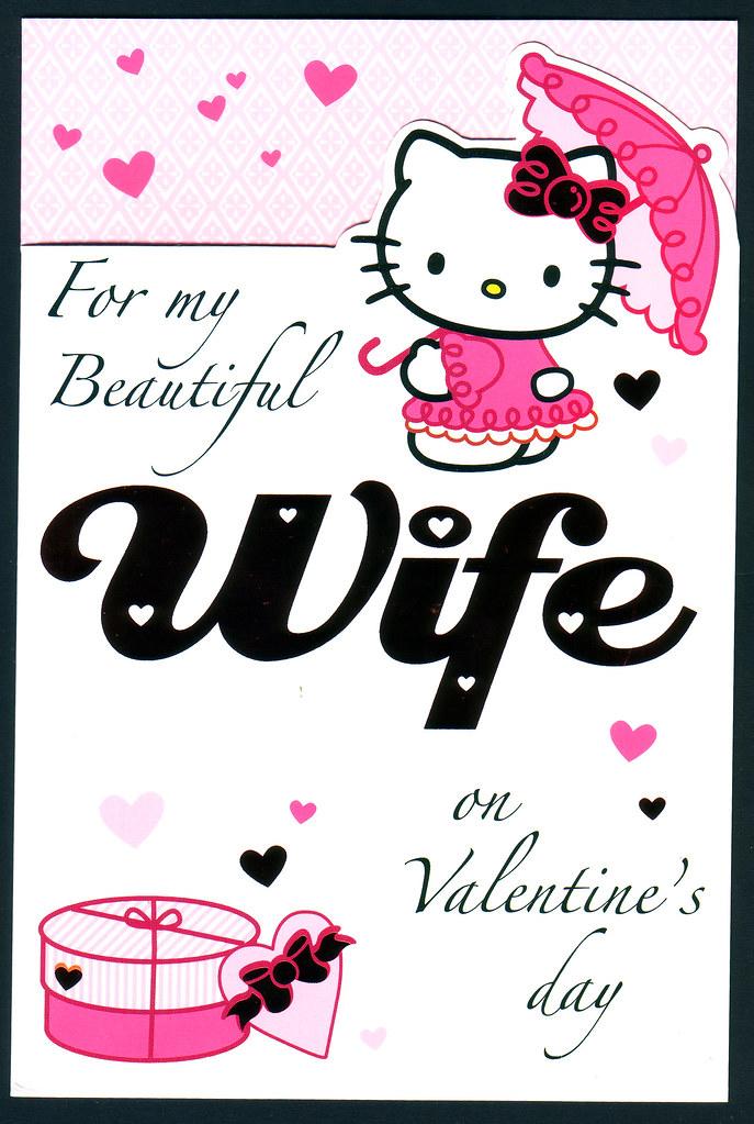 Hello Kitty Valentines Day Card I hope she likes it – Hello Kitty Valentine Cards