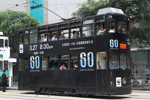 19 Hong Kong Tramways | by Daryl Chapman Photography