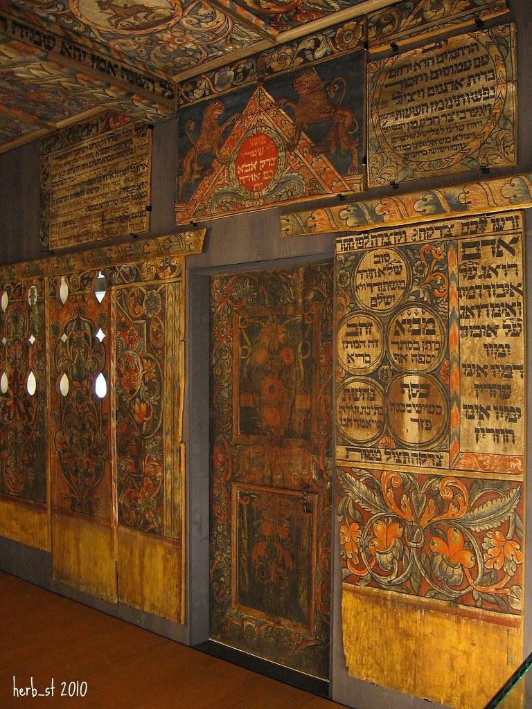 Vertäfelung unterlimpurger synagoge vertäfelung detail im hällisch f flickr