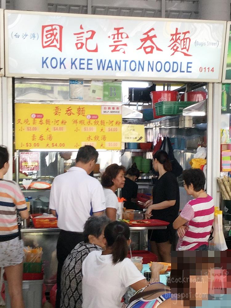 food, food review, jurong west food centre, kok kee, kok kee wanton noodle, review, singapore, wanton noodles, 云吞面, 国记, 国记云吞面