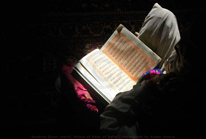 Quran Images High Resolution Reading Quran s...