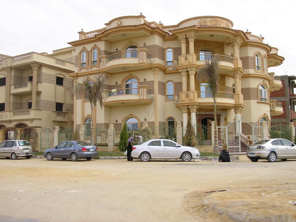 Rehab City New Cairo