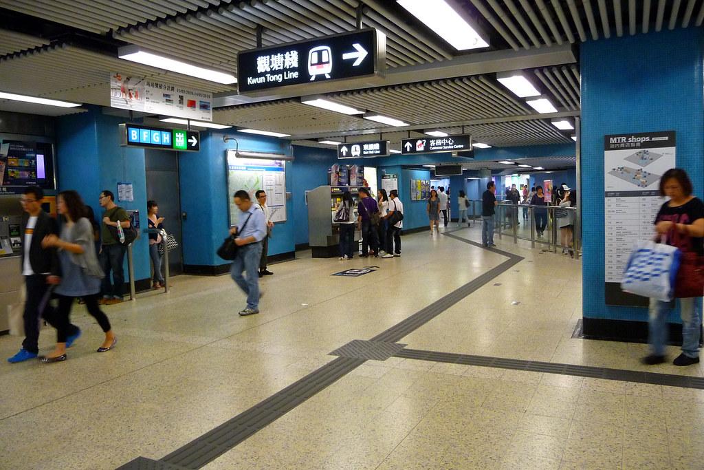 Kowloon Mtr Station Car Park
