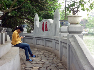 Texting in Hoan Kiem Lake | by In Vinnie Veritas