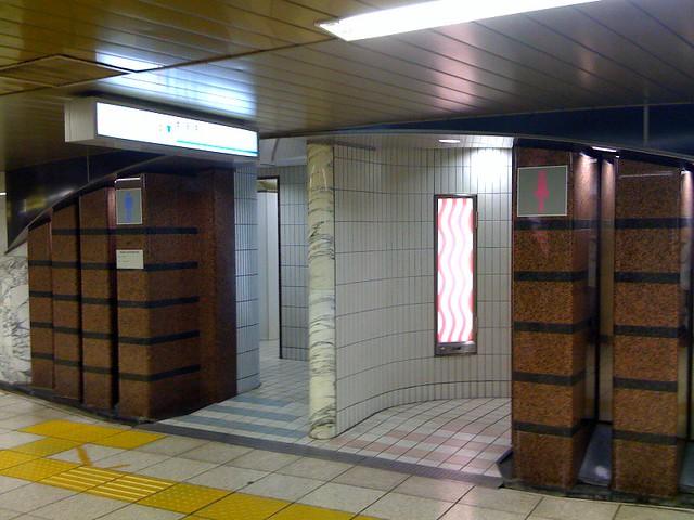 新宿駅青酸ガス事件現場のその後 地下鉄サリン事件で忘れ去られた新宿のトイレ | Masaru K