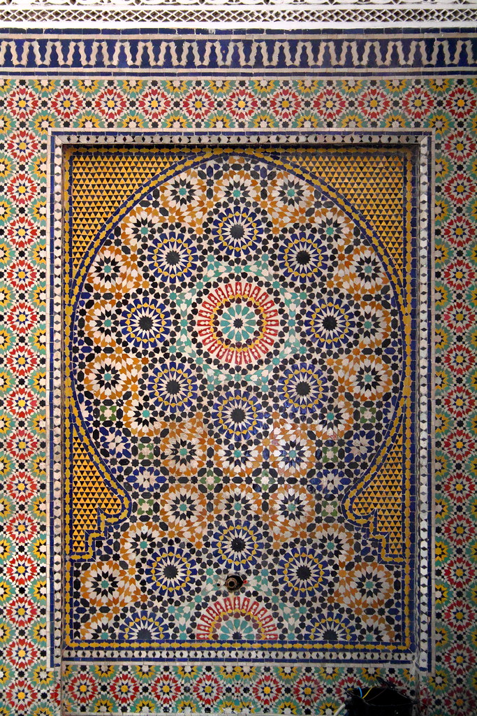 Moroccan Wall Tile Pattern Islam Prohibits Depictions Of