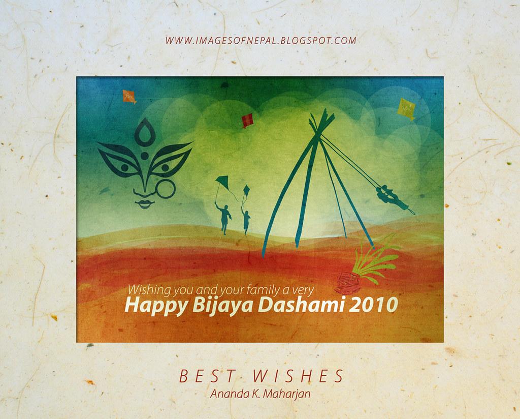 Happy Bijaya Dashami 2010 Best Wishes Ananda Maharjan Flickr