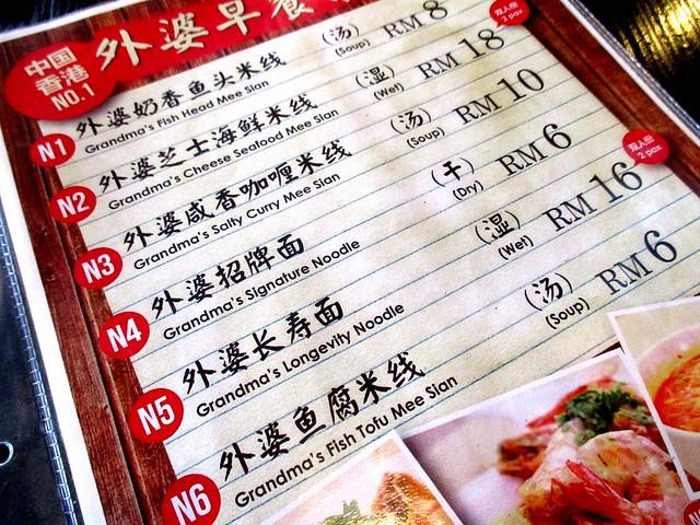 Kampung Grandma, menu