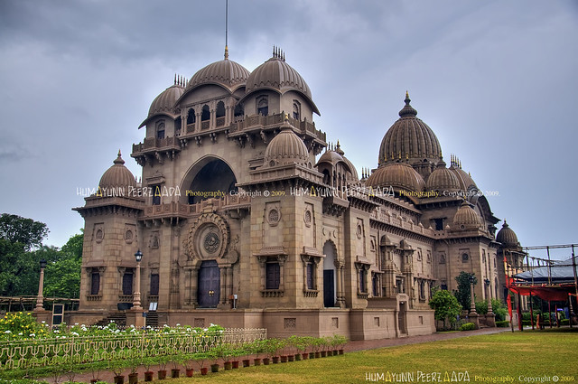 Belur math kolkata west bengal india location for Salon decor international kolkata west bengal