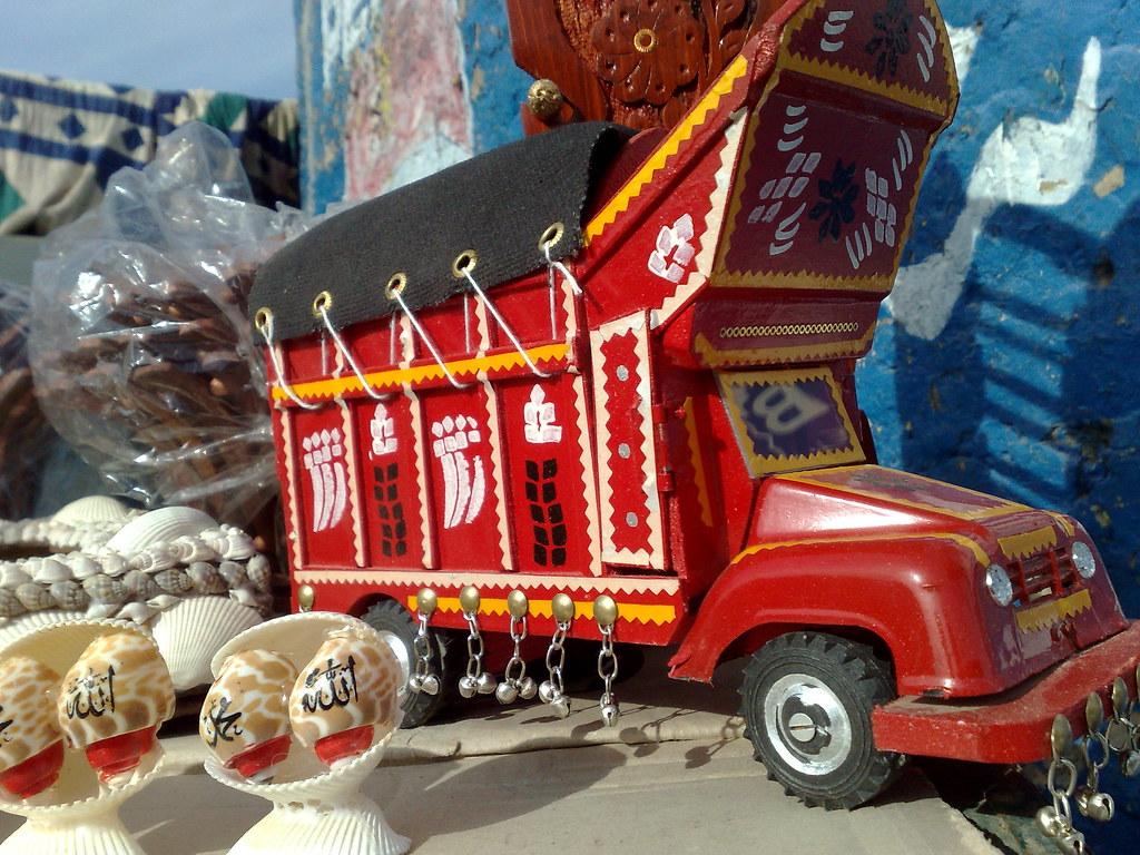Pakistani Handicrafts Kallar Kahar Zeeshan Nasir Flickr