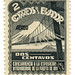 Ecuador Postage Stamp: Golden Gate Bridge